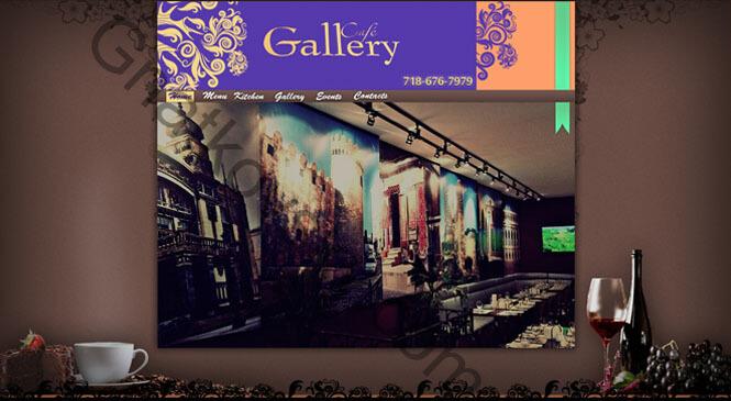 Кафе Gallery