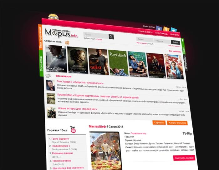Тема, шаблон онлайн кинотеатр