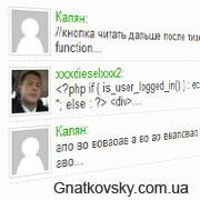 Список комментариев с аватаром