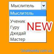 новые роли пользователей
