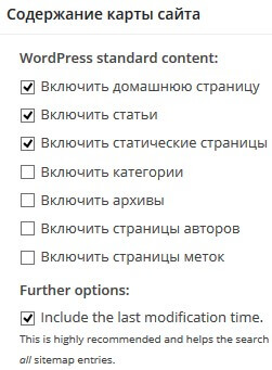 элементы сайта для карты