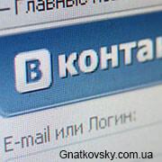 Статус онлайн
