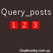 Query_posts