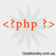 php код в виджете