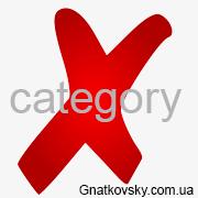 Убрать category
