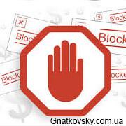 блокирует элементы сайта