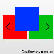 Универсальный слайдер на jQuery