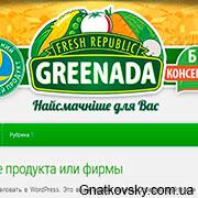 сайт консервированных продуктов