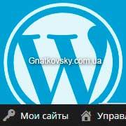 Как переместить админбар WordPress вниз