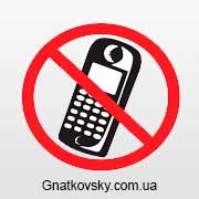 Как отключить преобразование телефонных номеров в ссылки на мобильных.