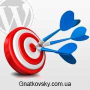 Новый способ для подключения Google и Яндекс целей к формам плагина Contact Form 7 для WordPress