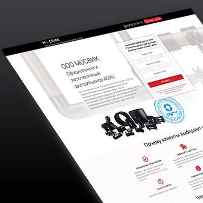Тема WordPress для сайта по продаже фитингов
