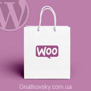 Как подключить Woocommerce к своей теме WordPress