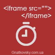 Как подгружать iframe с задержкой