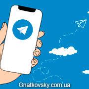 Как создать бота в Телеграм для получения оповещений с форм сайта