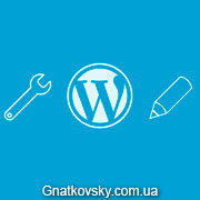 Создание своей таксономии в WordPress