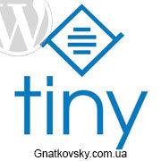 Как добавить визуальный редактор в описание рубрик и меток в WordPress