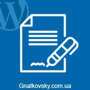 Как добавить на страницу редактирования рубрик, меток и других таксономий свои поля в WordPress