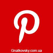 Кнопка поделиться в Pinterest на сайте без плагинов
